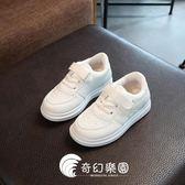 新款兒童運動鞋休閑童鞋板鞋跑步鞋女童鞋小白鞋鞋-奇幻樂園