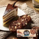 韓國 LOTTE 巧克力脆片曲奇軟餅(提拉米蘇)90g 【庫奇小舖】