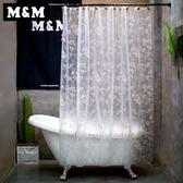 默瑪EVA防霉防水加厚套裝免打孔衛生間隔斷簾浴室簾北美冬青浴簾 降價兩天