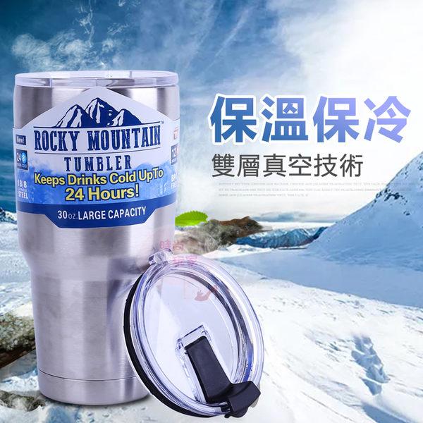 【全網最低價 冰霸杯 】304不鏽鋼 保冰杯 保溫冷杯  冰壩杯 Yeti杯  不鏽鋼冰塊