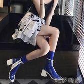 短靴涼鞋 春秋季粗跟短靴女夏新款insPVC涼靴網紅透明高跟鞋馬丁靴子40 唯伊時尚