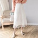 淑女風ins長裙 chic溫柔仙女裙2021新款秋冬超仙洋氣高腰百褶白色網紗半身裙女 百分百