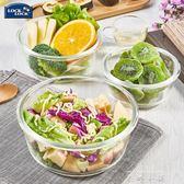 保鮮盒耐熱玻璃飯盒微波爐碗玻璃保鮮盒便當盒冰箱收納盒 【米娜小鋪】