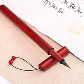 軟筆鋼筆式毛筆純狼毫小楷成人書法筆多功能便攜式軟頭實木中國風自動吸墨 初見