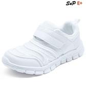 兒童鞋子 兒童 白色 運動鞋 透氣 網面 童鞋 小白鞋