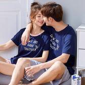 家居服情侶睡衣夏季純棉短袖套裝