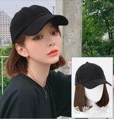 帽子假髮一體女短髮夏天時尚長卷髮自然圓臉波波頭全頭套式JA7145『科炫3C』