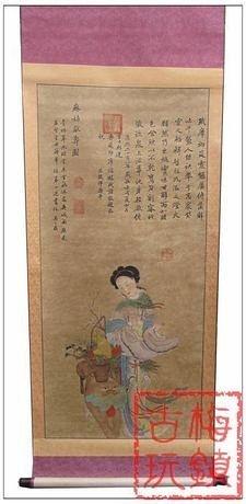 人物畫 麻姑獻壽圖 精裱立軸 賀壽禮品首選