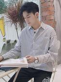 襯衫 條紋襯衫男長袖韓版潮流寬鬆青少年薄款休閒日繫學生外套襯衣 艾莎嚴選