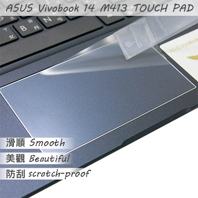 【Ezstick】ASUS M413 M413IA TOUCH PAD 觸控板 保護貼