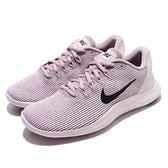 Nike 訓練鞋 Wmns Flex 2018 RN 紫 粉紫 黑 透氣鞋面 運動鞋 女鞋【ACS】 AA7408-500
