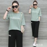 運動夏天套裝女2020夏季新款韓版寬鬆時尚大碼七分褲休閒兩件套潮『艾麗花園』