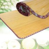 【米夢家居】100%台灣天然桂竹寬版無線涼蓆(雙人加大6尺)