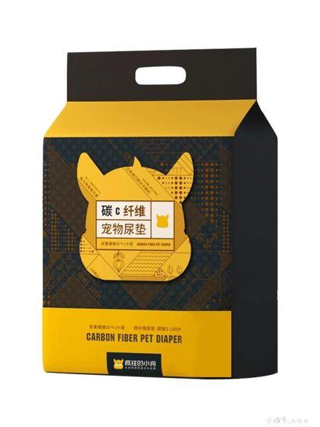 狗狗尿墊100片含碳除臭加厚尿片貓尿布泰迪尿不濕吸水墊寵物用品 小確幸生活館