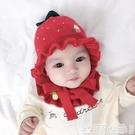 帽子 嬰兒帽子秋冬0-2歲1新生兒6個月...