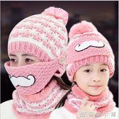 針織帽女冬天韓版可愛百搭潮兒童保暖針織帽女士冬季騎車護耳毛線帽 優家小鋪