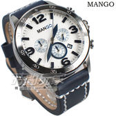 MANGO HOMME 厚實三眼多功能計時碼錶 加厚皮帶錶 男錶 藍色 MG950014-55