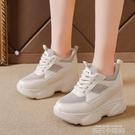 內增高女鞋8cm秋季2020新款百搭當季新品韓版厚底運動休閒鞋女鞋 依凡卡時尚