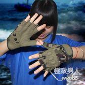 春夏戶外登山男女半指手套騎行戰術防曬防滑SMY6639【極致男人】