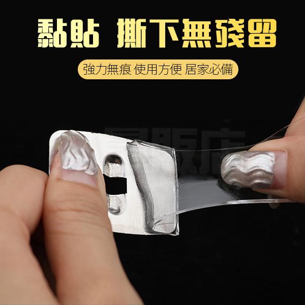 奈米膠帶 納米膠帶 無痕貼 無痕雙面膠 無痕膠帶 魔力膠帶 壓克力膠帶 300*3cm 密封條 膠條 密封貼