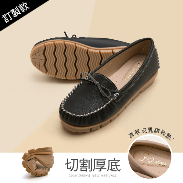 包鞋.切割厚底可彎折豆豆鞋(黑)-大尺碼-FM時尚美鞋-訂製款.Melody