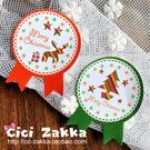 8入  彩虹聖誕徽章 裝飾貼紙【X056】封口貼紙 耶誕節貼
