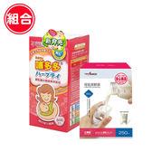 【組合】孕哺兒哺多多媽媽飲品500gx1+六甲村母乳冷凍袋250mlx60入x1
