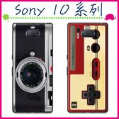 Sony Xperia 10 / 10 Plus 創意彩繪系列手機殼 個性背蓋 黑邊手機套 經典圖案保護套 錄音機保護殼