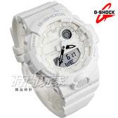 G-SHOCK GBA-800-7A 藍牙連線跑步紀錄計時運動錶 鬧鈴 男錶 防水手錶 白 GBA-800-7ADR CASIO卡西歐