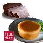 紅豆食府SH.桂花年糕+紅豆年糕(480g/盒,各一盒)﹍愛食網