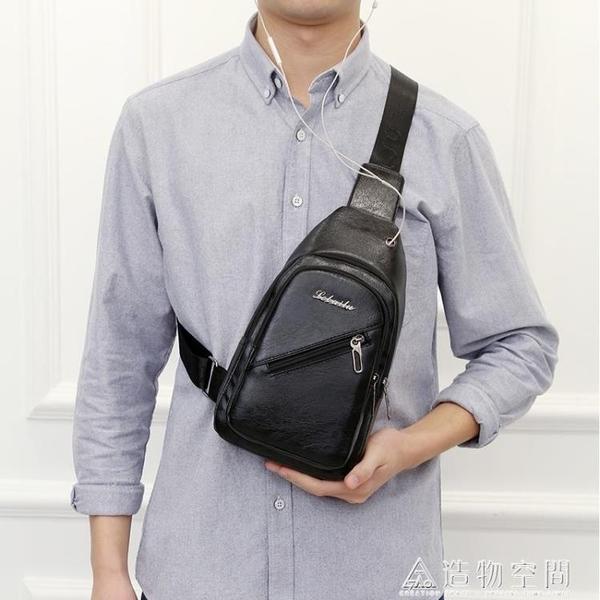 單肩包男斜背包男士背包休閒胸包男背包男時尚潮流小背包新款 名購居家