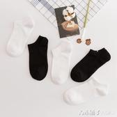 30雙襪子男士短襪一次性襪子女秋季便宜黑白旅行免洗船襪 青木鋪子