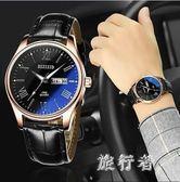 男士手錶 超薄皮帶防水腕表學生時尚韓版潮流夜光 BF9262【旅行者】