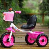 新款兒童三輪車男女孩腳踏車小孩自行車寶寶手推車1-2-3-4-5歲igo  韓風物語