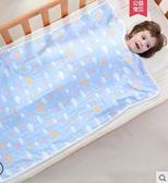 防踢被嬰兒睡袋春秋兒童四季通用寶寶薄棉春夏紗布空調房睡袋夏季 法布蕾輕時尚