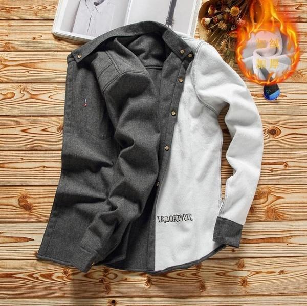 男長袖襯衫 休閒素面襯衫 加絨保暖襯衫男新款長袖襯衣潮流男士加厚打底衫韓版男裝上衣cs2686