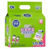 【安安】日本製 貼身輕薄復健褲L-XL號 成人紙尿褲(10片x6包)【特價活動】下殺84折↘