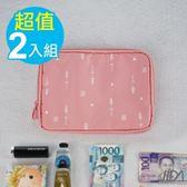 【韓版】超質感280T加厚防水雙層護照包/收納包-二入組(粉色+深藍)