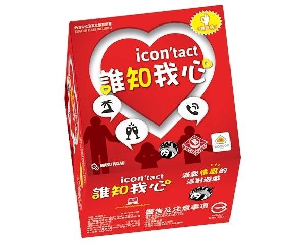 『高雄龐奇桌遊』 誰知我心 Icon'tact 繁體中文版 正版桌上遊戲專賣店