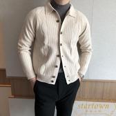 棱形格子毛衣外套 韓版復古翻領百搭針織開衫男【繁星小鎮】