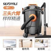 吸塵器家用強力大功率地毯吸塵機掌上型工業大功率除蟎靜音 igo220v陽光好物