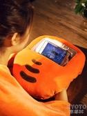 可愛冬天暖手抱枕毯插手捂毛絨冬季可玩手機學生  京都3C 布衣潮人