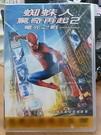 挖寶二手片-E10-022-正版DVD*電影【蜘蛛人 驚奇再起2:電光之戰】-安德魯加菲爾*艾瑪史東