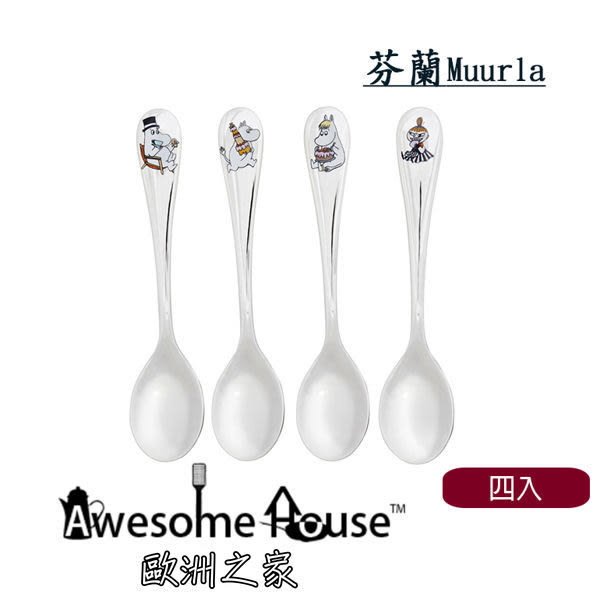 芬蘭Muurla 嚕嚕米 不鏽鋼 湯匙 4入禮盒組 Moomin #1009287