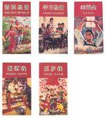2019新年千元生日創意紅包袋結婚復古利是封-交換禮物