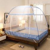 蒙古包蚊帳回形底坐床防摔包底防塵頂布家用免安裝加密加厚1.8m床 時尚教主