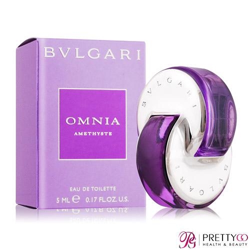 BVLGARI 寶格麗 紫水晶女性淡香水(5ML)【美麗購】