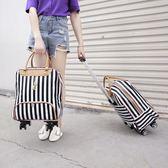韓版萬向輪拉桿包旅行包女大容量手提包出差登機箱輕便行李袋短途梗豆物語
