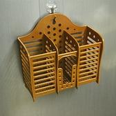 筷籠三格筷子筒加厚塑料筷架免釘吸盤壁掛式餐具瀝水架簍廚房用品【母親節禮物】