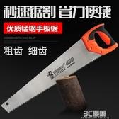 木工鋸 鋸子手工鋸木工鋸家用鋸木頭木板神器伐木鋸手拉鋸子細齒手板鋸小